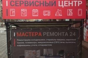 Удобное расположение в центре Советского района